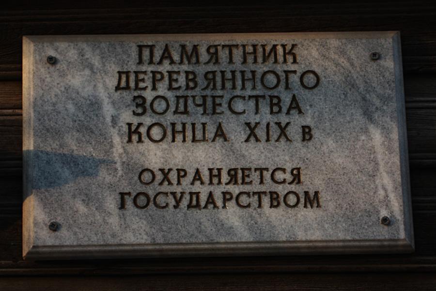 03_rubcova