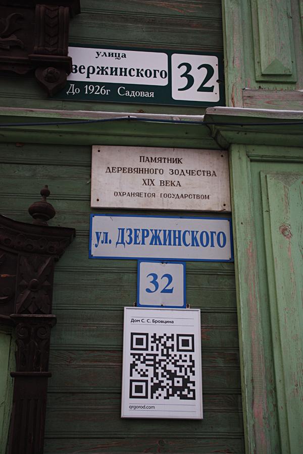 05_brovcin2