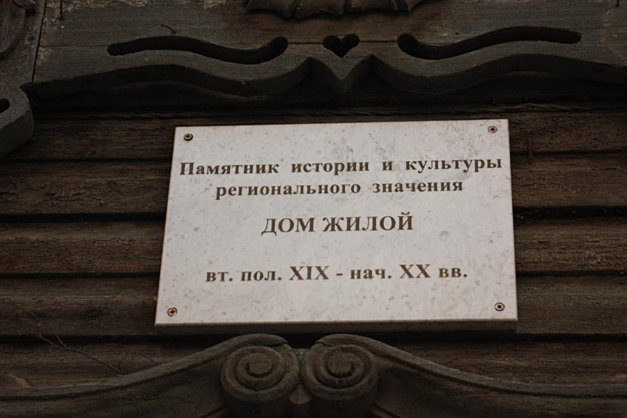 03_trophimov