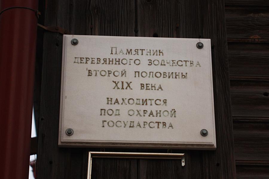 04_baryschnikov