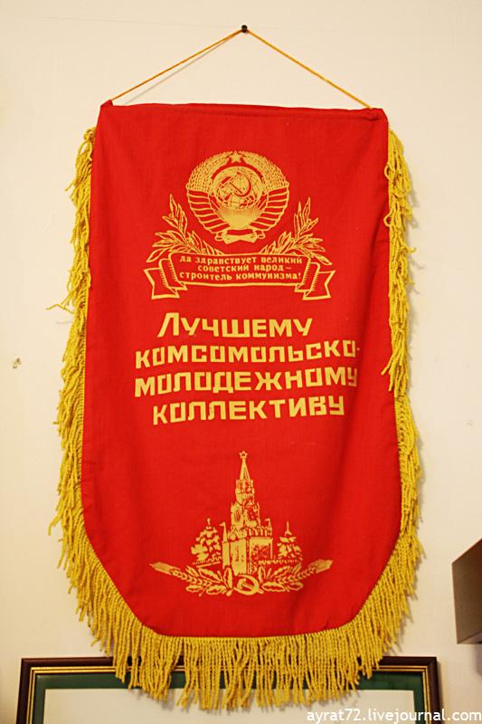 04_museum_yalta_sovetskiy