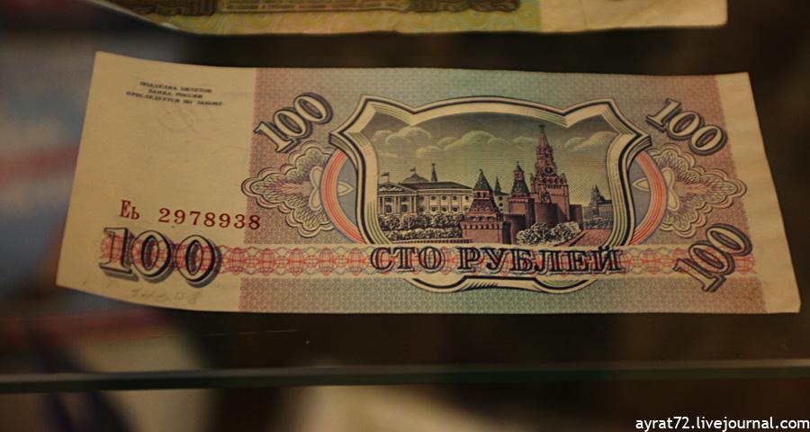 06_museum_yalta_sovetskiy