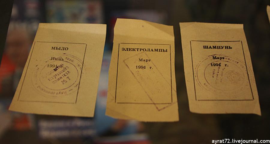 07_museum_yalta_sovetskiy