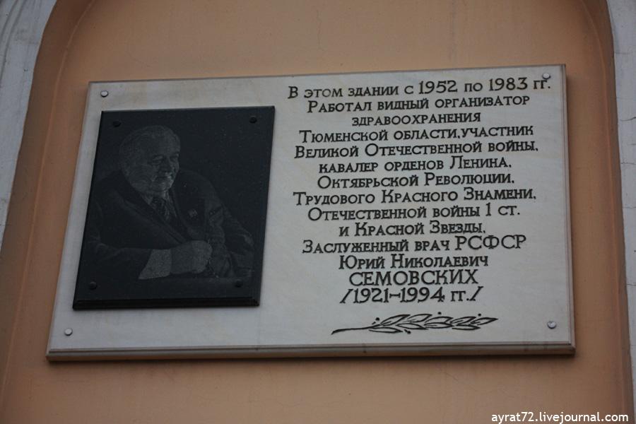 02_yadryschnikov