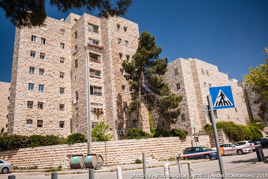 Путешествие по Израилю. Хостел в Иерусалиме