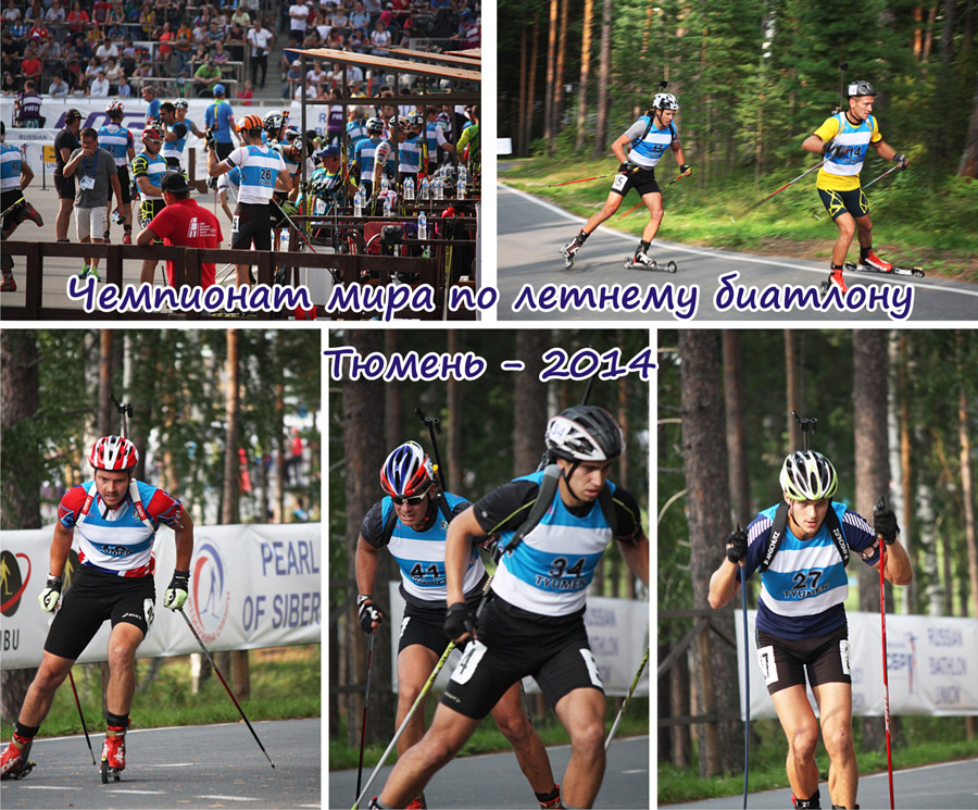 biathlon_000