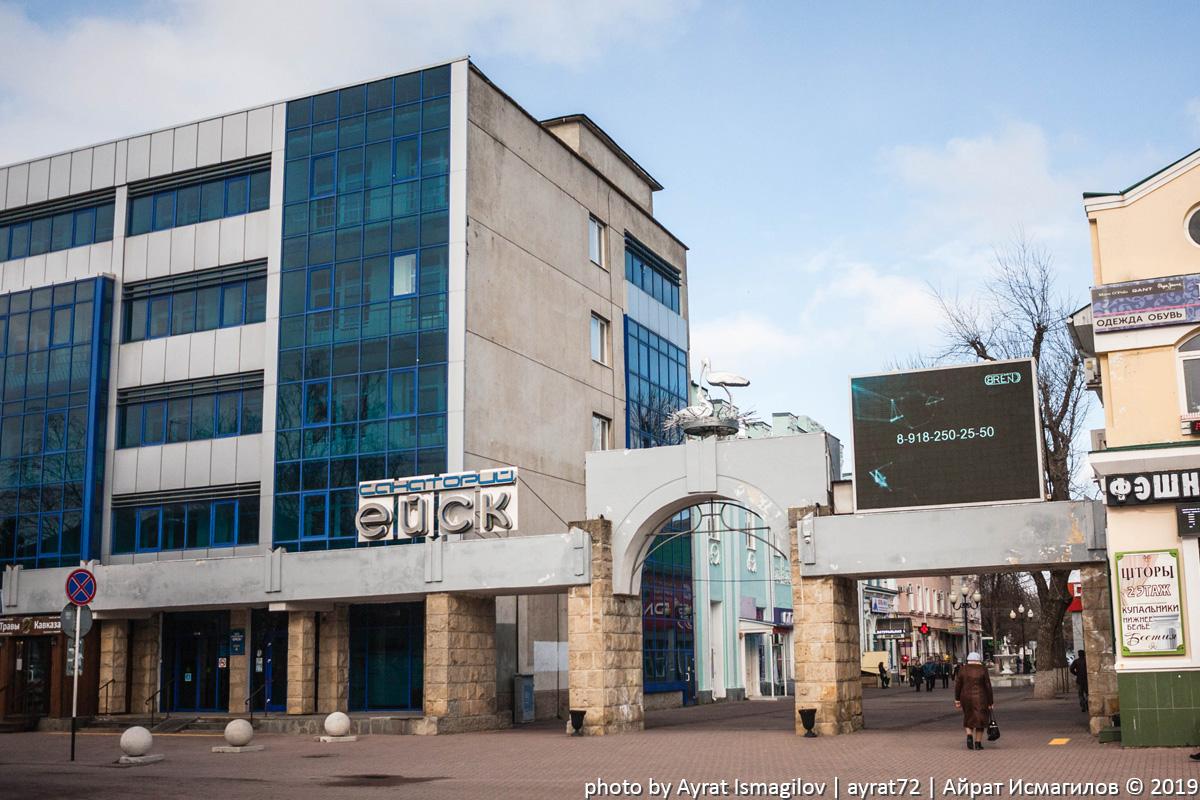 Ейск едем в отпуск,Краснодарский край