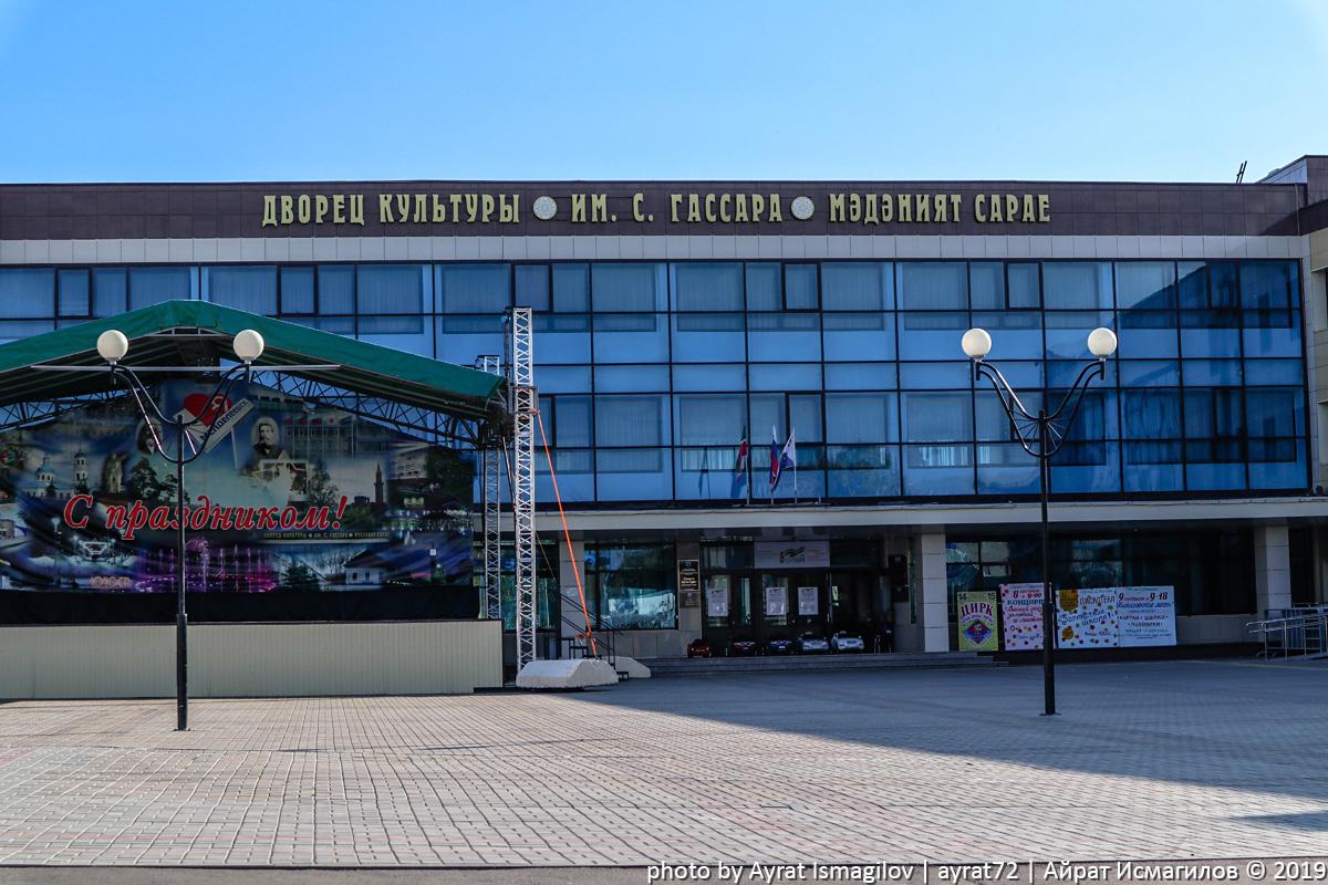 Менделеевск - райцентр и город татарстанских химиков Татарстан