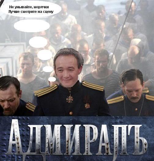 admiral-1-1