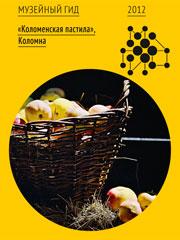Covers_Kolomna