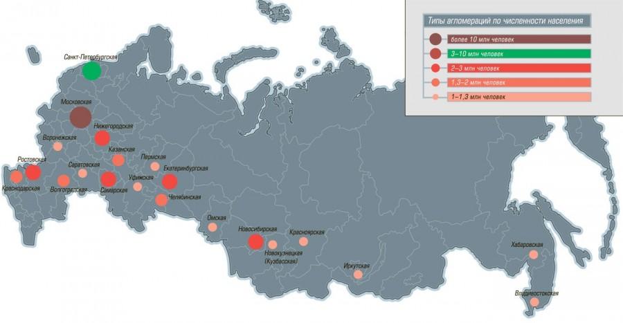20 агломераций России_2.jpg