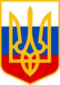 НТС - лого
