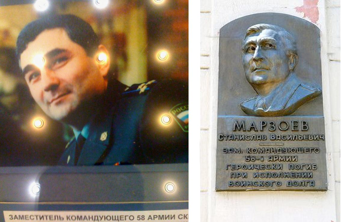 портрет и мем_доска