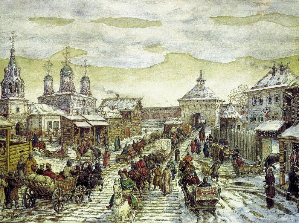 6. Аполлинарий Михайлович Васнецов. У Мясницких ворот Белого города