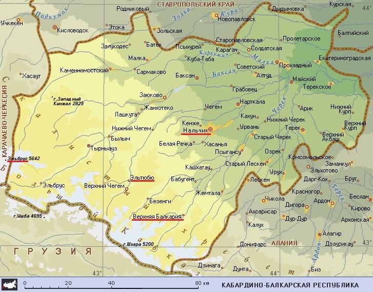 Кабардино-Балкария - копия