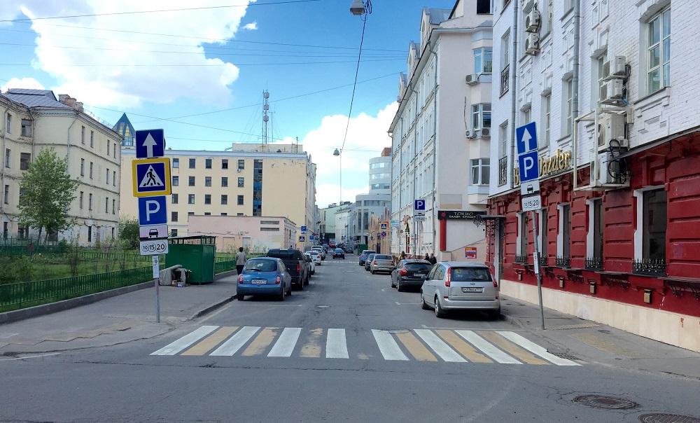 Банк советский где находится