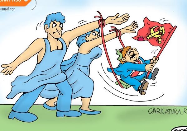 karikatura-kommunist-i-rabochii-s-kolhoznicei--preview-300x240_(igor-kolgarev)_30018