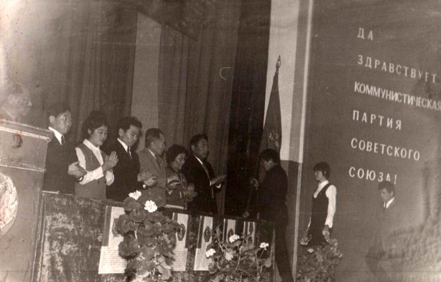 Пленум. 1971 год.jpg