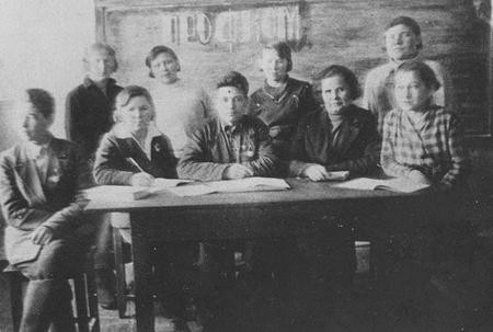 1936 год. Члены профкома.jpg