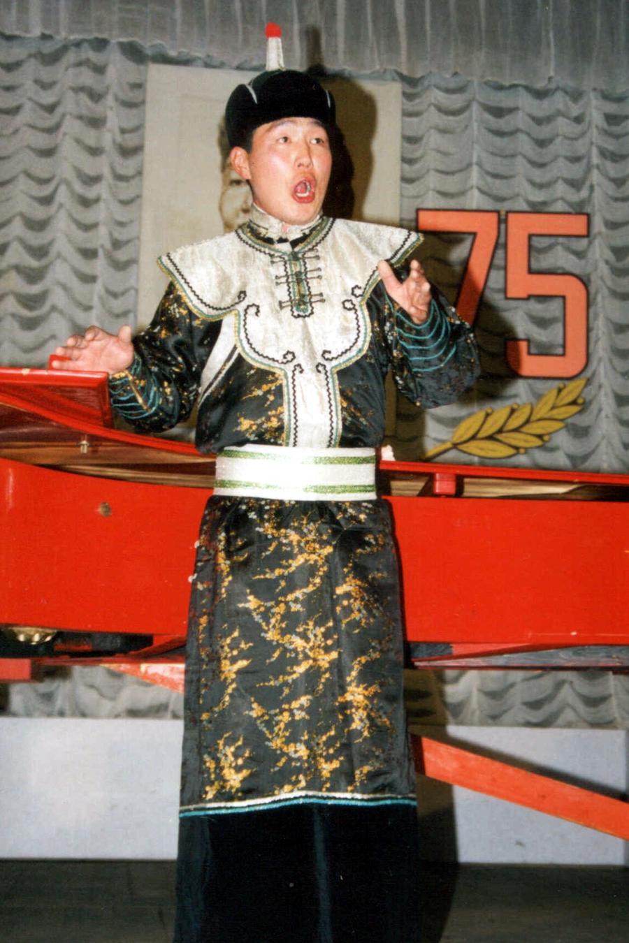 22. Монгол. 1999 г. 6-ой конкурс.jpg