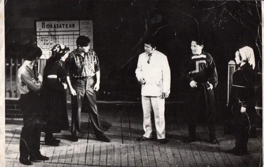 3. 1973 г.jpg
