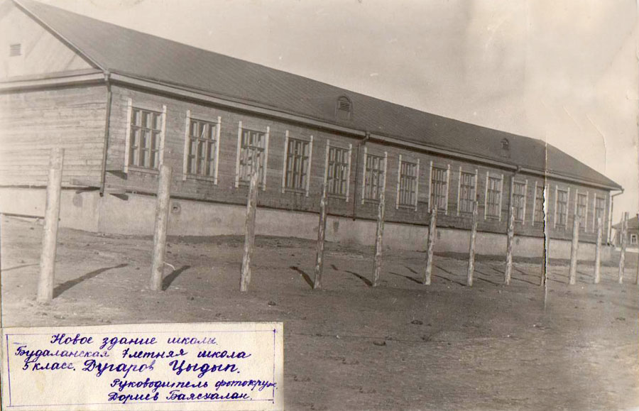 8. Будаланская 7-летняя школа.jpg