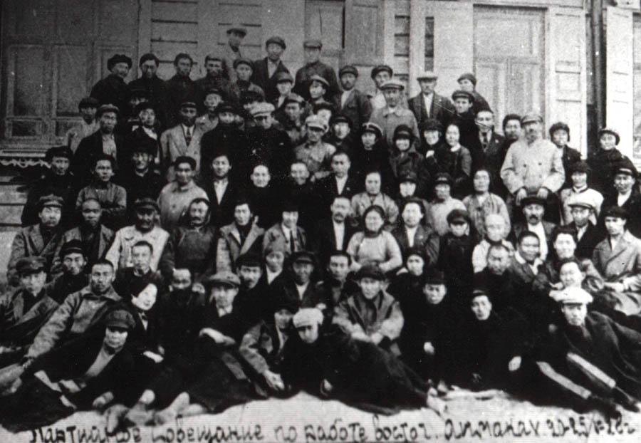 1. Партсовещание по работе в восточных аймаках. 1928 год..-2jpg.jpg