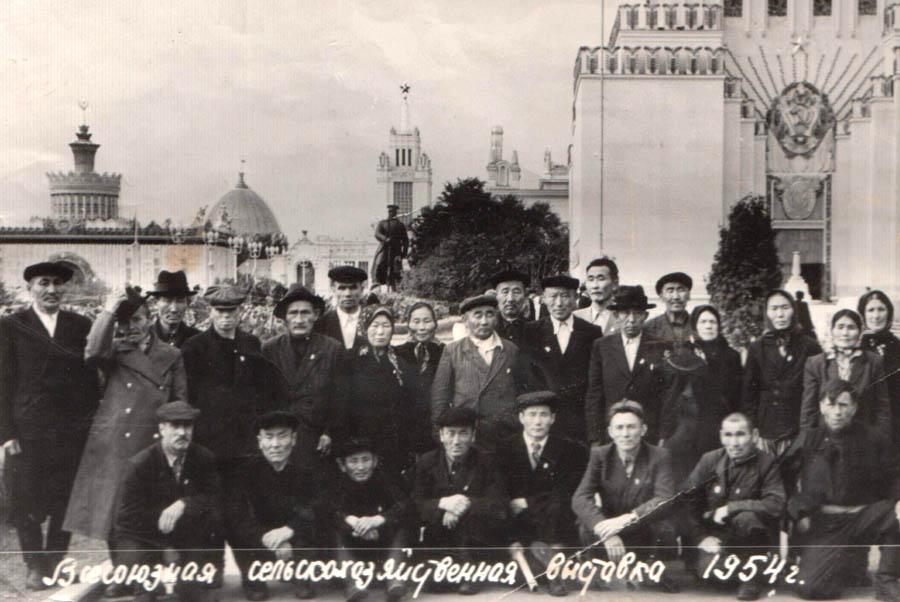 3. Всесоюзная сельск. хоз. выставка. 1954 г..jpg