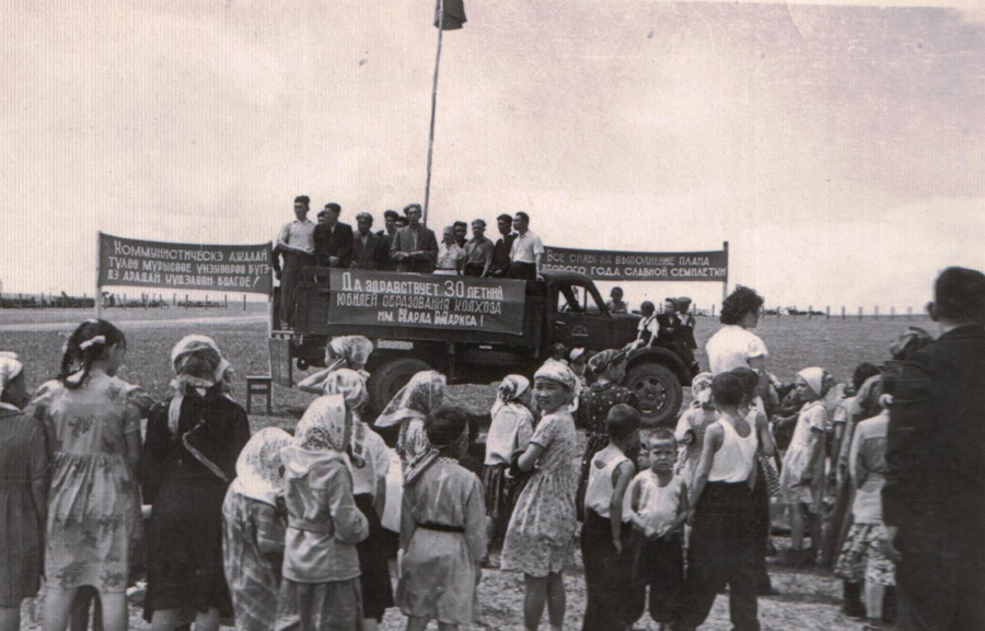 1. 30-летие к-за. Будалан. 1960 г..jpg
