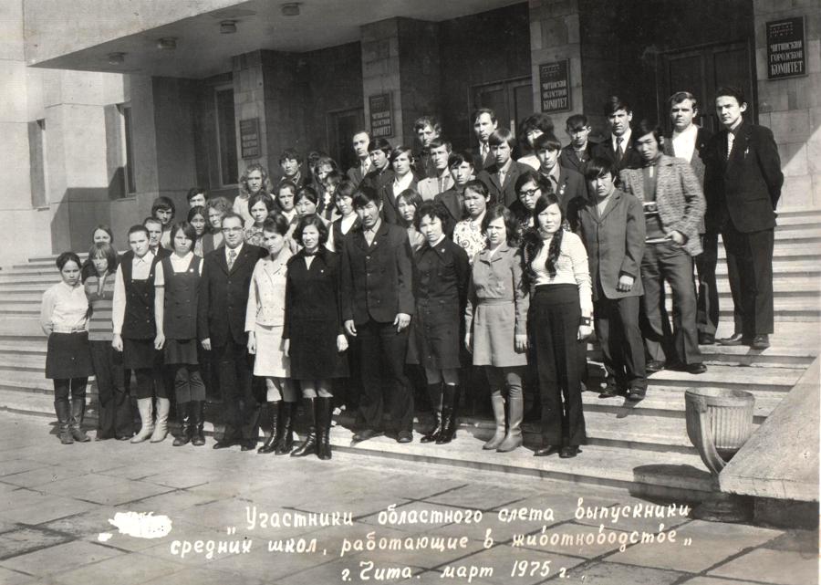 5. Они остались в деревне. 1975 г..jpg