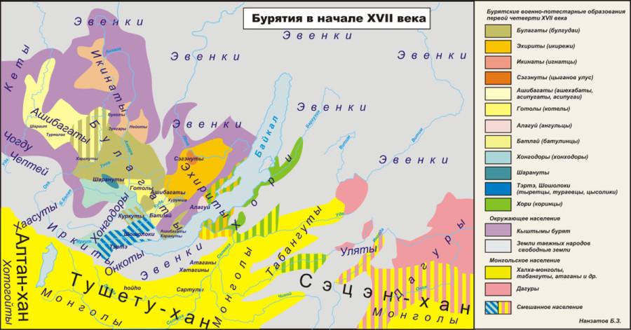 Родоплеменные группы бурят в начале XVII  века copy.jpg