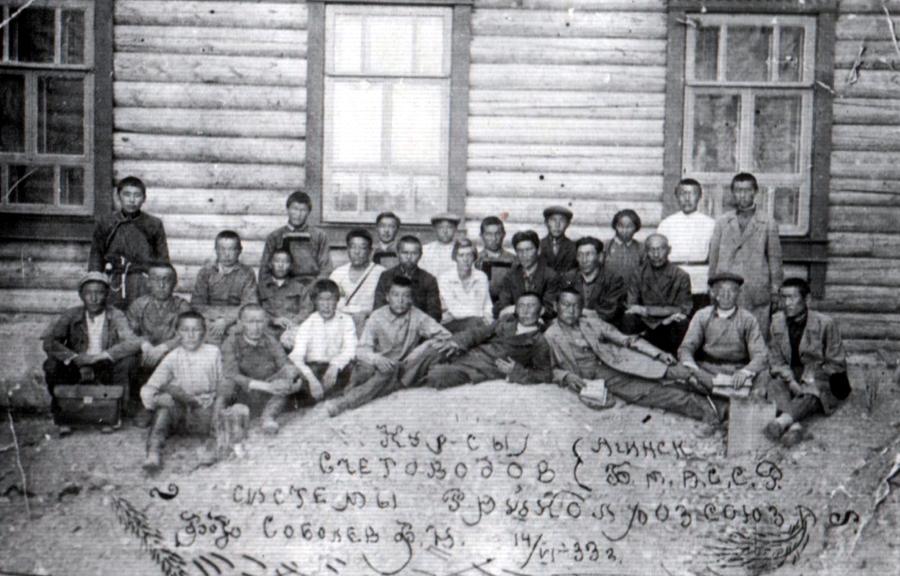 6. Курсы счетоводов. 1933 год..jpg