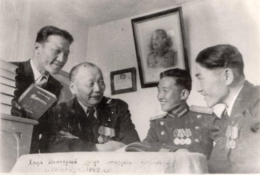 Хоца Намсараев с молодыми авторами А. Жамбалон, Д. Жалсараев, Б. Мунгонов. 1949 год.jpg