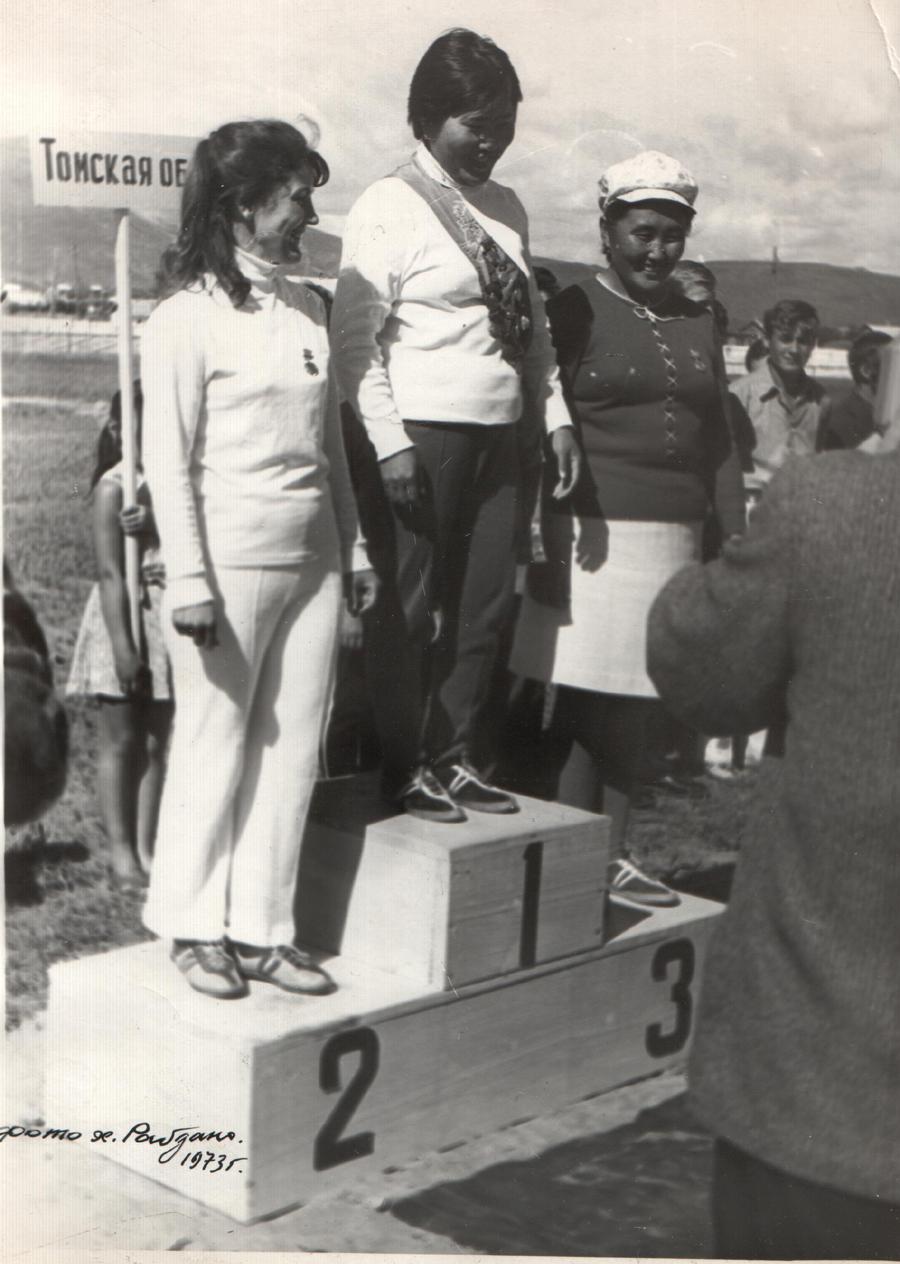 4. Г. Архипова. 3 место.jpg