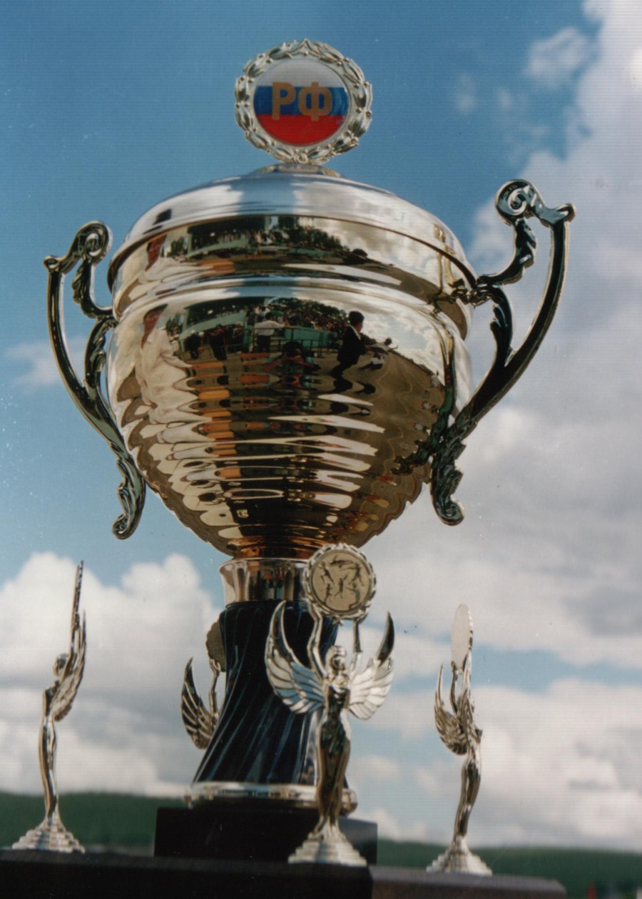 Кубок 2001.jpg