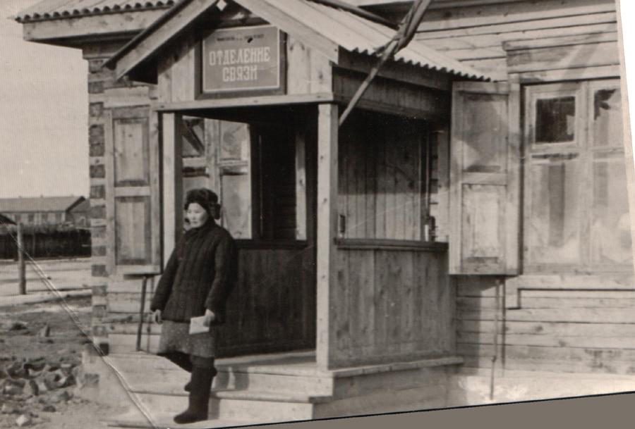 14. 1961 год. Почта в Будалане.jpg