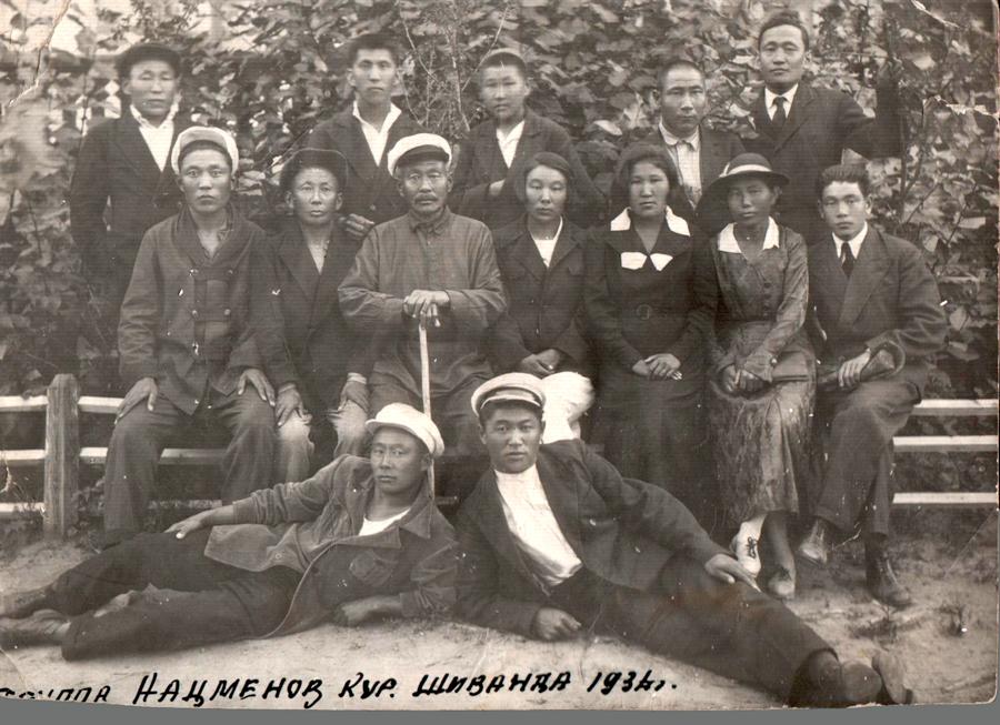 1936 г.jpg