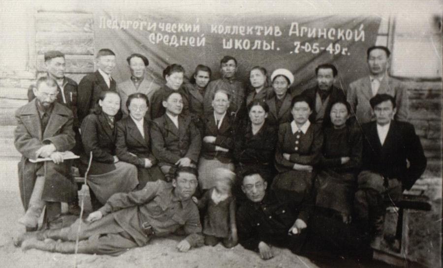 1949 г. АСШ.jpg