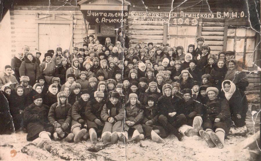 1949. Конференция.jpg
