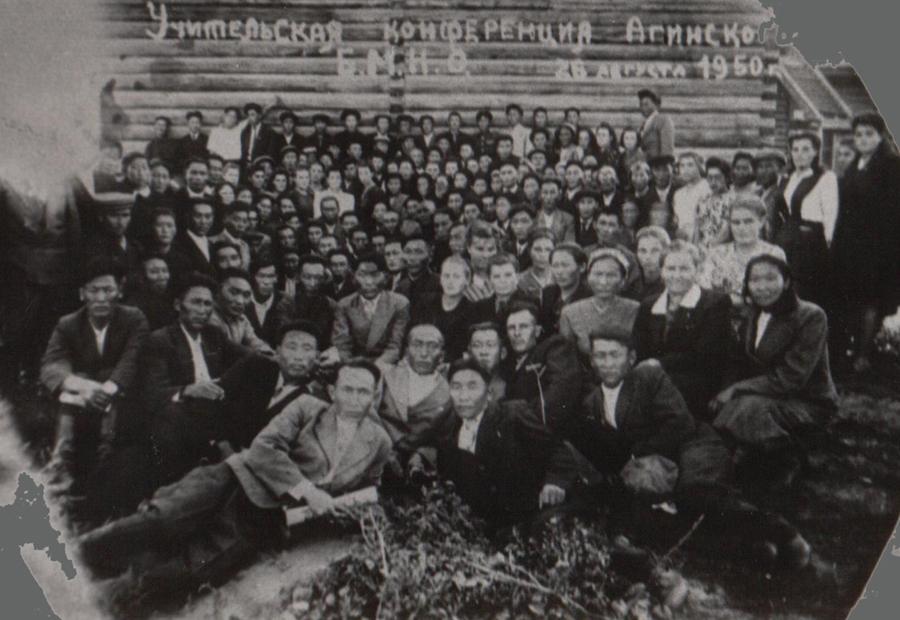 1950 год.jpg