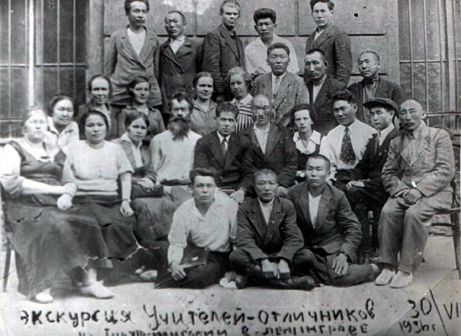 Учителя Аги. 1936 год.jpg