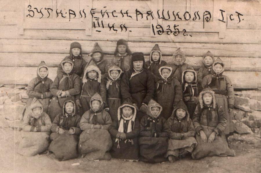 Зуткулейская нач. школа. 1934-35 уч. годы.jpg