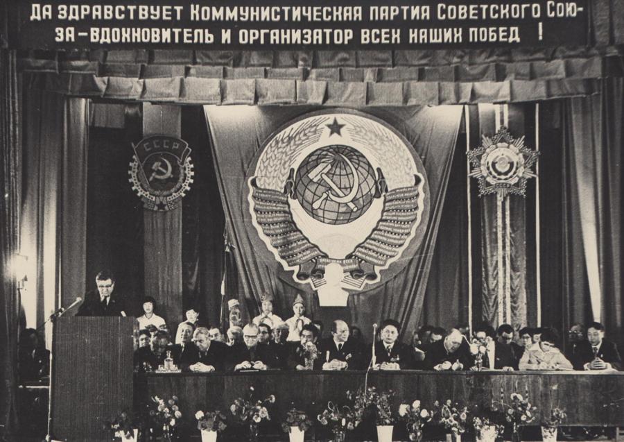 Округу вручили орден Труд.Кр. Знамени. 1978 г..jpg