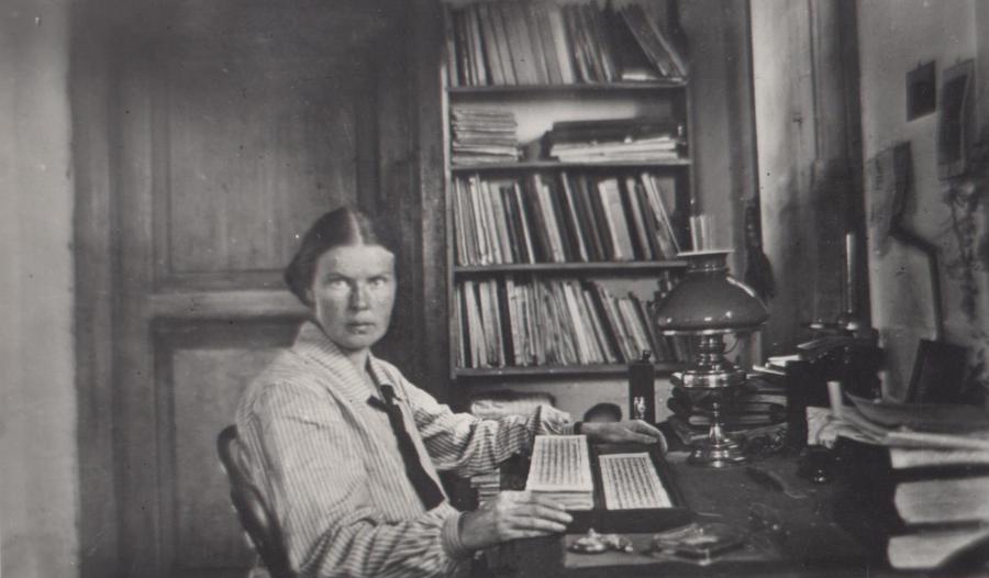 1929 год.jpg