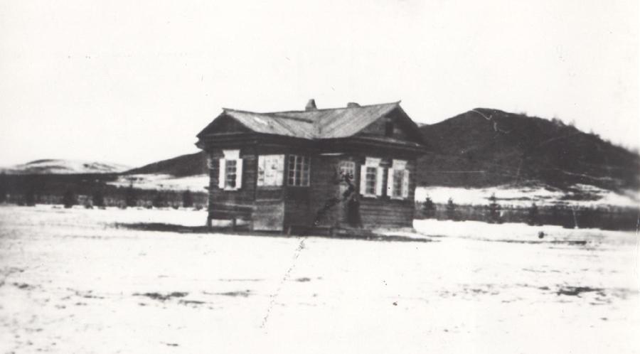 Домик Л.Жабэ, 1935 он.jpg
