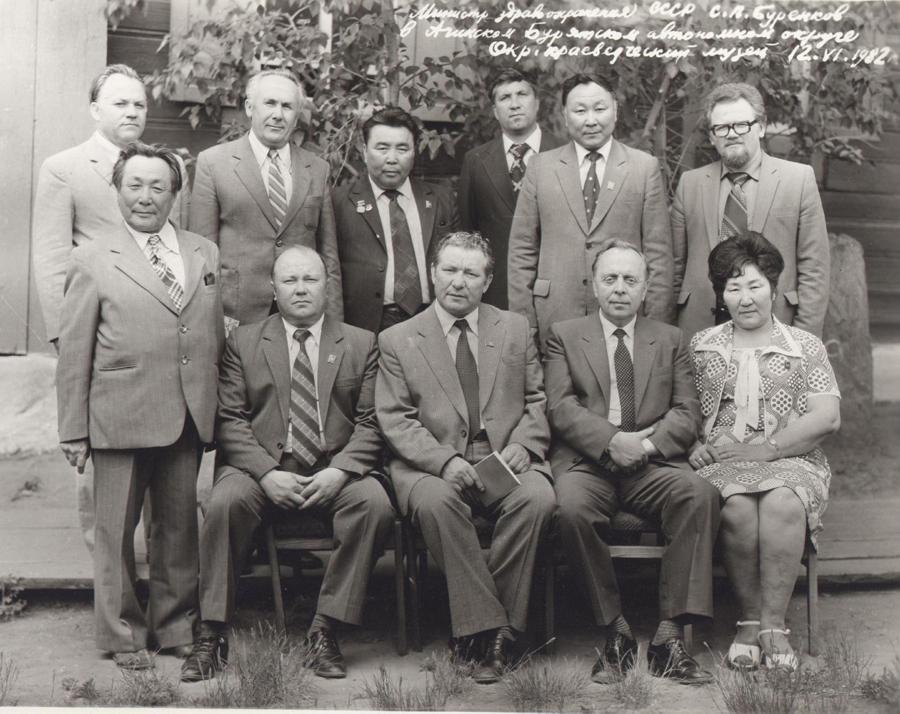 Руководство округа с министром здравоохранения Буренковым. 1982 год.jpg