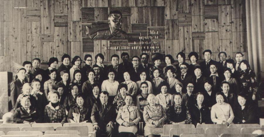 Делегаты 1 съезда медиков. 1979 год.jpg
