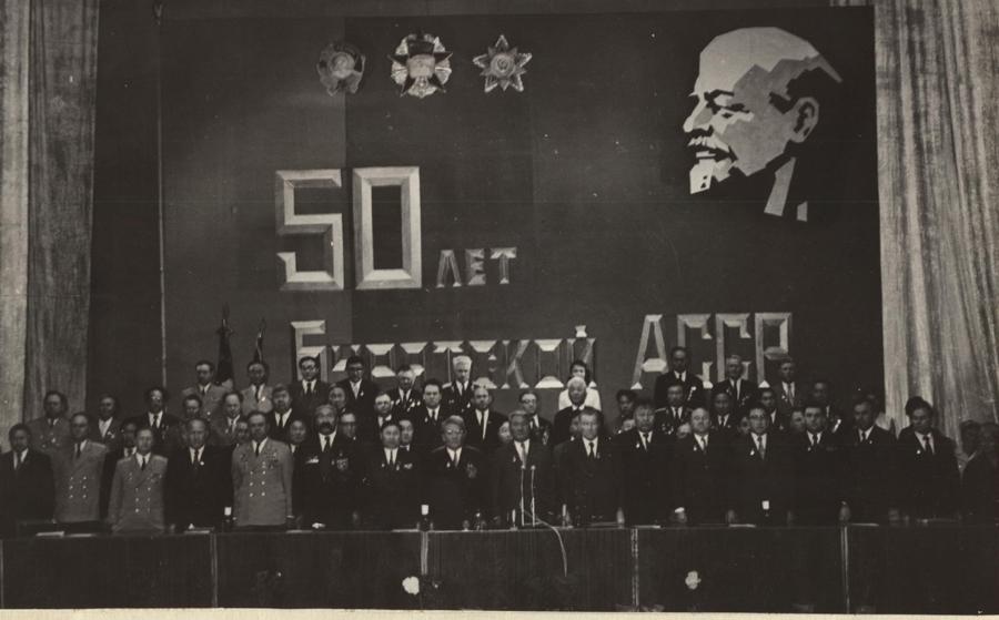 Улан-Удэ, 1973 год.jpg