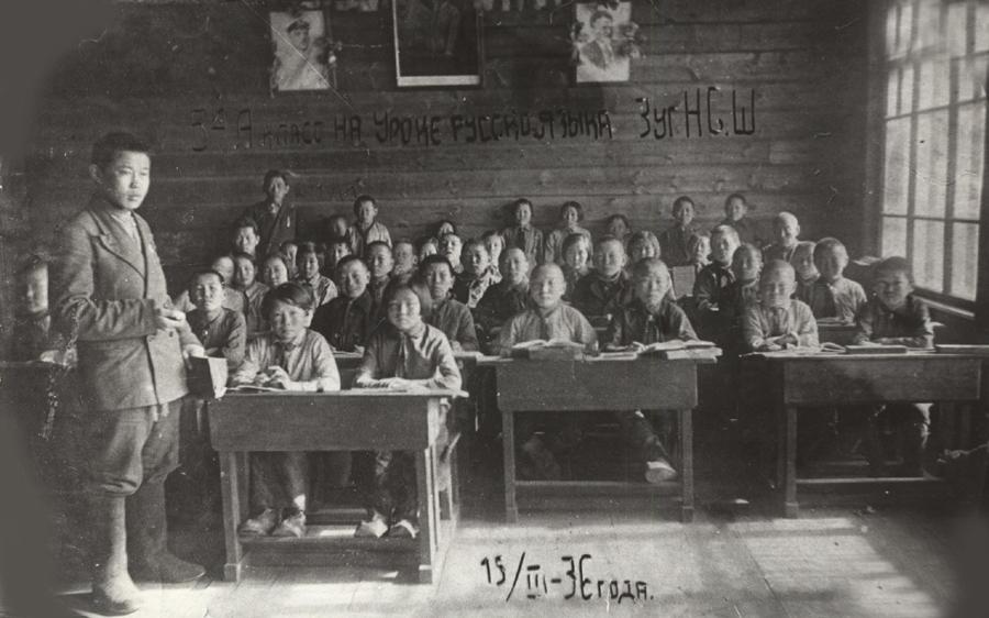 15  марта 1936 года. Зугалайская начальная школа.jpg