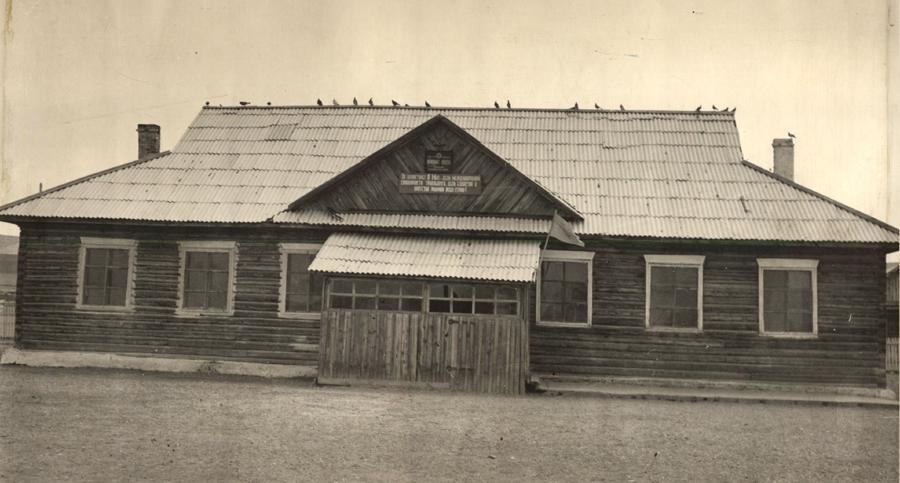 Старая 7-летняя школа. Введена в строй в 1950 году.jpg